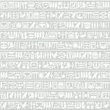 Fundo decorativo jeroglífico egípcio antigo horizontal Imagens de Stock