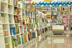 Fundo Defocused, fundo das livrarias fotos de stock royalty free