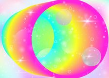 Fundo din?mico fluido com inclina??es vibrantes do arco-?ris Holograma din?mico Cosmos hologr?fico ilustração stock