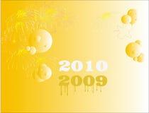 Fundo do ano novo do feriado ilustração royalty free