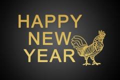 Fundo 2017 do ano novo feliz ilustração royalty free