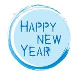 Fundo do ano novo feliz do vetor 2017 Fotografia de Stock Royalty Free