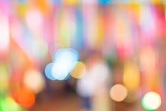 Fundo do borrão e luz coloridos do borrão Fotografia de Stock Royalty Free