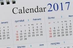 Fundo do calendário 2017 Imagem de Stock Royalty Free