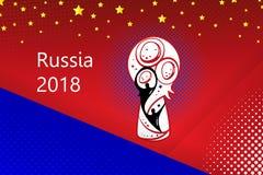 Fundo do campeonato do futebol na cor com a bandeira de Rússia Competição do futebol do troféu da ilustração do vetor, mundo Foto de Stock Royalty Free