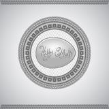 Fundo do conceito do círculo da Páscoa Imagens de Stock