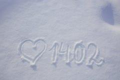 Fundo do dia dos Valentim com coração Imagens de Stock
