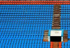 Fundo do estádio do esporte Fotografia de Stock Royalty Free
