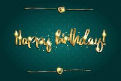 Fundo do feliz aniversario Fotos de Stock