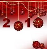 Fundo do Feliz Natal Imagem de Stock Royalty Free