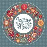 Fundo do feriado Cartão de Natal Joyeux Noel Imagens de Stock