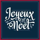 Fundo do feriado Cartão de Natal Joyeux Noel Foto de Stock