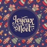 Fundo do feriado Cartão de Natal Joyeux Noel Fotos de Stock Royalty Free