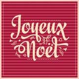 Fundo do feriado Cartão de Natal Joyeux Noel Fotografia de Stock Royalty Free
