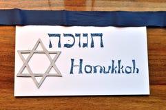 Fundo do Hanukkah, ou do Hanukkah Imagem de Stock Royalty Free