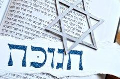Fundo do Hanukkah, ou do Hanukkah Imagens de Stock