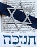 Fundo do Hanukkah, ou do Hanukkah Fotos de Stock Royalty Free