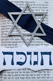 Fundo do Hanukkah, ou do Hanukkah Fotografia de Stock