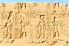 Fundo do Hieroglyph foto de stock royalty free