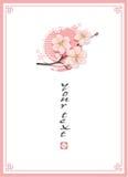 Fundo do molde da cereja da flor ilustração royalty free