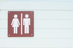 Fundo do símbolo do toalete Imagens de Stock Royalty Free