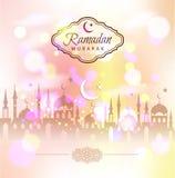 Fundo do sumário de Ramadan Kareem ilustração royalty free