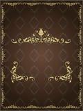 Fundo do vintage da cor Imagem de Stock Royalty Free