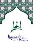 Fundo dos cumprimentos da ramadã ilustração royalty free