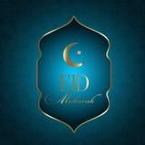 Fundo elegante de Eid Mubarak Imagem de Stock