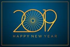 Fundo elegante do ano novo feliz do vetor 2019 do projeto com ouro da cor ilustração stock