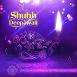 Fundo feliz de Shubh Deepawali Diwali com o diya da aquarela para o festival claro da Índia Imagens de Stock