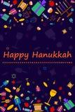 Fundo feliz do cumprimento do feriado do Hanukkah ilustração royalty free
