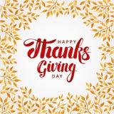 Fundo feliz do dia da acção de graças Imagens de Stock