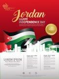 Fundo feliz do Dia da Independência de Jordânia com a cidade de ondulação da bandeira e da silhueta de Jordão com direitos d ilustração do vetor