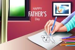 Fundo feliz do dia de pai que mostra a ligação e o relacionamento entre a criança e o pai ilustração royalty free