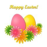Fundo de Easter Imagem de Stock Royalty Free