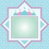 Fundo islâmico do quadro Imagem de Stock Royalty Free