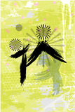 Fundo japonês bonito ajustado (parte 2 de 4) Ilustração Royalty Free
