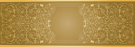 Fundo no estilo árabe Fotografia de Stock Royalty Free