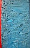 Fundo pintado azul Imagens de Stock