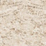 Fundo sem emenda do teste padrão da textura do jornal imagem de stock royalty free