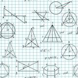 Fundo sem emenda geométrico Imagens de Stock