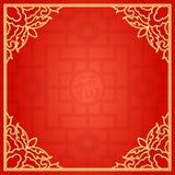 Fundo, sorte e fortuna tradicionais chineses ilustração do vetor