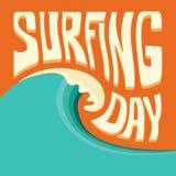 Fundo surfando com a onda e texto grandes de oceano ilustração royalty free