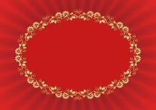 Fundo vermelho Imagens de Stock Royalty Free
