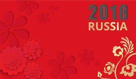 Fundo 2018 vermelho de Rússia com ornamento floral ilustração stock