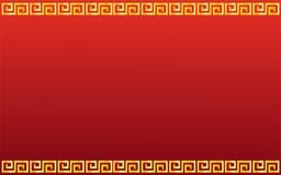 Fundo vermelho feliz chinês ilustração stock