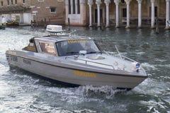 Fundos de transferência do barco Fotos de Stock Royalty Free