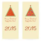 Fundos festivos com árvores de Natal Foto de Stock Royalty Free