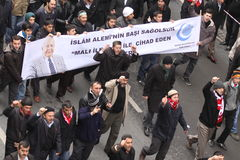 Funeral ceremonies of old Turkish Minister Stock Photo
